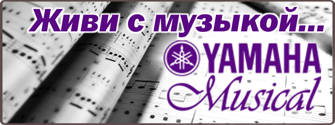 Live with Music RU 3
